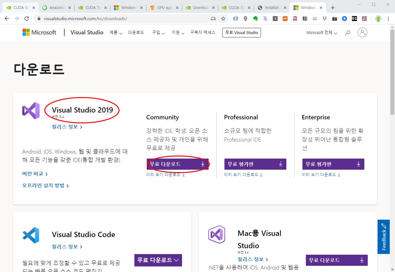 Visual Studio 2019 Community