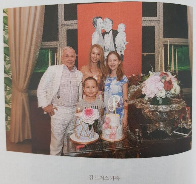 짐 로저스의 가족